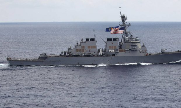 USA  destroyer in South China Sea violated law, harmed security